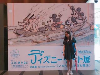 ディズニーアート展1