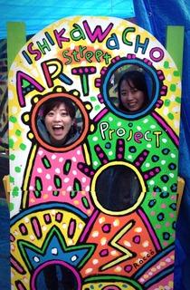 2017 横浜運河パレード ボード