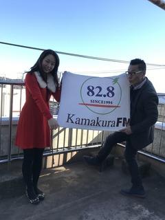 鎌倉FM 2
