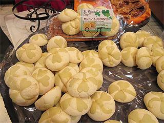 三つ葉のパン