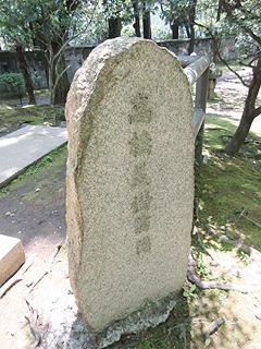 赤坂/高橋是清像前碑
