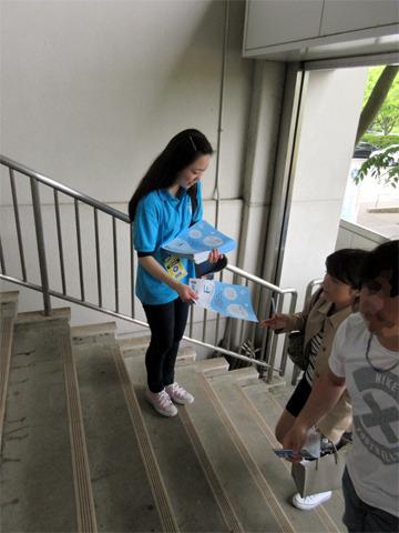 yscc/階段にて